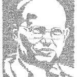 2012-Bonhoeffer-Kalligraphie